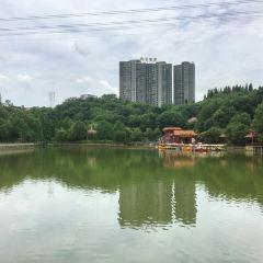 Shima Park User Photo