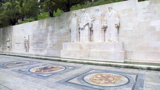 Reformation Monument
