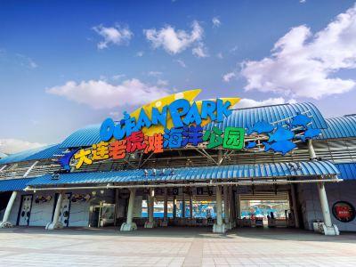 Tiger Beach Ocean Park