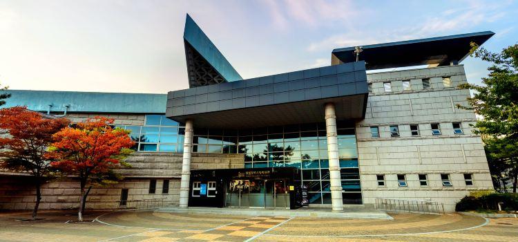 Incheon Metropolitan City Museum