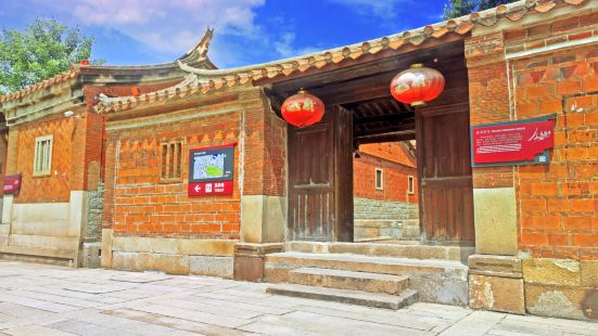 Wudian City Traditional Area