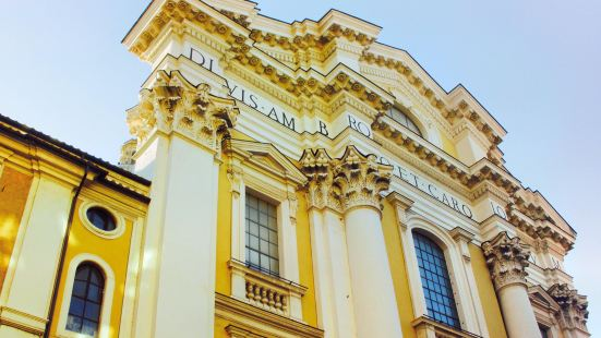 Basilica dei Santi Ambrogio e Carlo al Corso