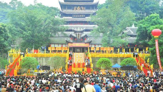 Tongnan Great Buddha Temple