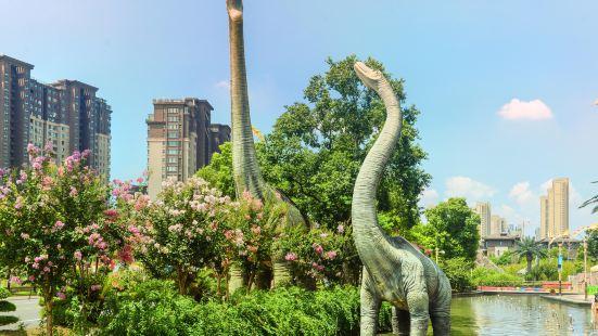 Dinosaur Land Dino Water Town