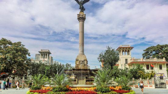 마르코폴로 광장