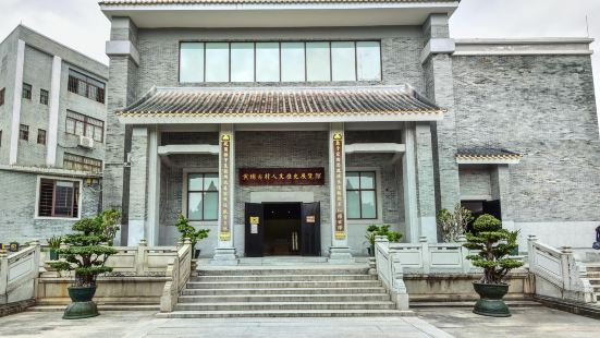 Huangpu Ancient Village Museum