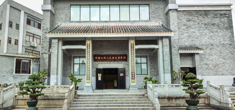 Huangpu Ancient Village Museum