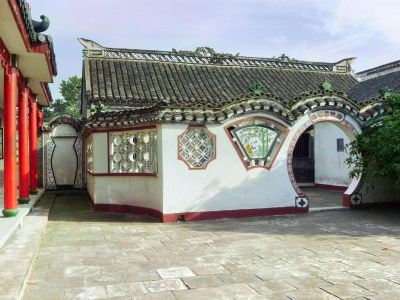 Qiaoguanhua Former Residence