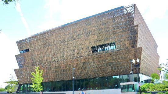 Black Fashion Museum