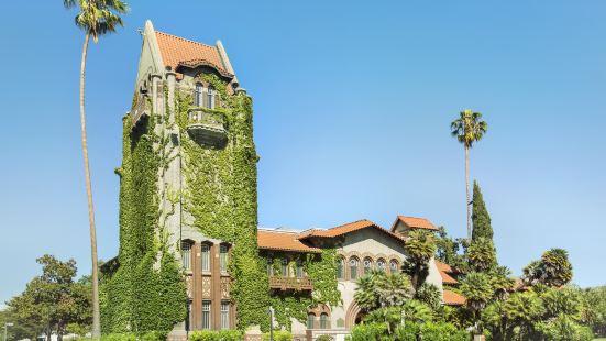 산호세 주립 대학교