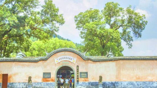 Changting Museum