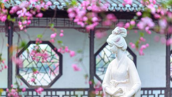 모초호공원(막수호공원)