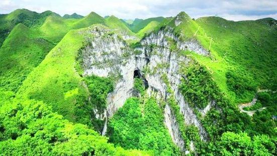 國家地質公園
