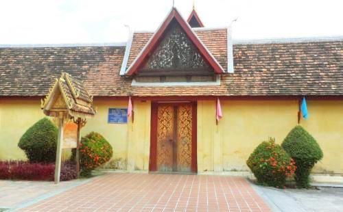 Muang Sing Museum