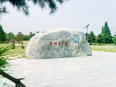 Mausoleum of the First Qin Emperor