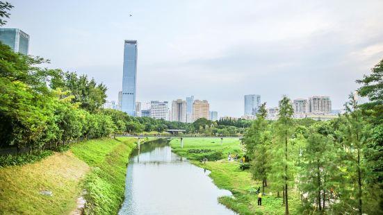 Shenzhen Central Park