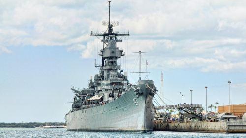 Missouri Battleship Memorial