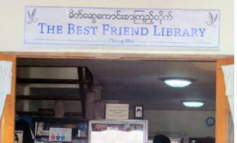 Best Friend Library