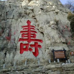 Yunmenshan Scenic Spot User Photo