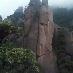 三清山金沙索道用戶圖片