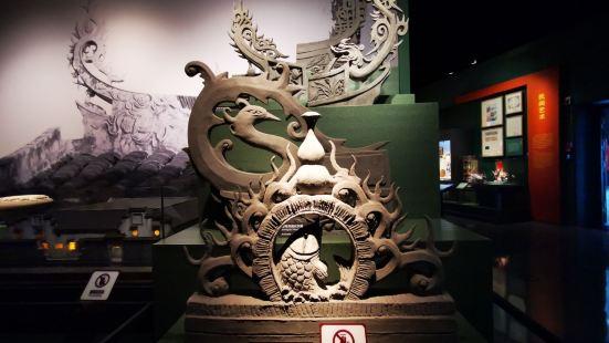 Taizhou Museum