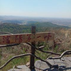 심양 국가 삼림공원 여행 사진