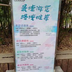 동탄 습지공원 여행 사진
