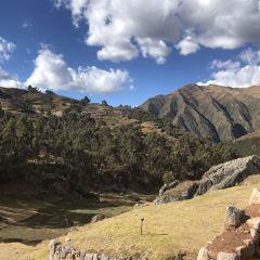 Chinchero User Photo