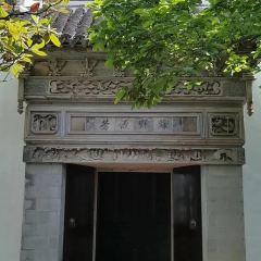 木瀆古鎮用戶圖片