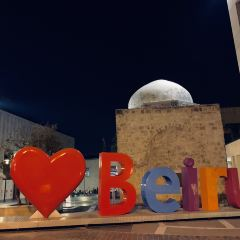 Beirut Souks User Photo