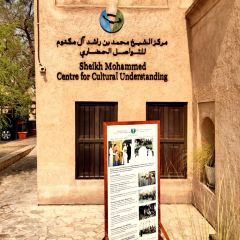 Sheikh Mohammed Centre for Cultural Understanding User Photo