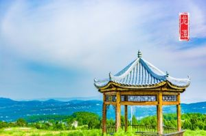 Guangyuan,Recommendations