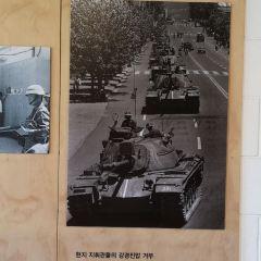 5.18 Jayu Park User Photo