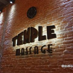 Temple Massage User Photo