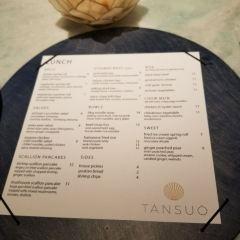 Tansuo User Photo