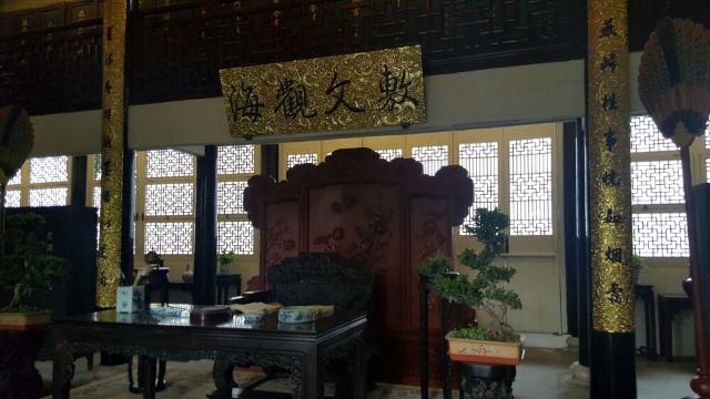浙江省博物館孤山館區