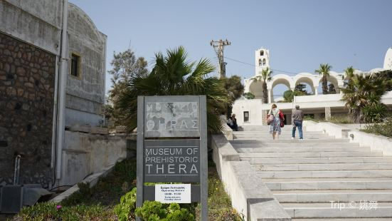 Museum of Prehistoric Thira