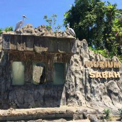 Sabah Museum User Photo