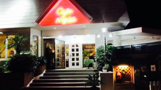 Cafe Nagisa