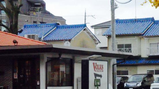 Folks Kitayamadori