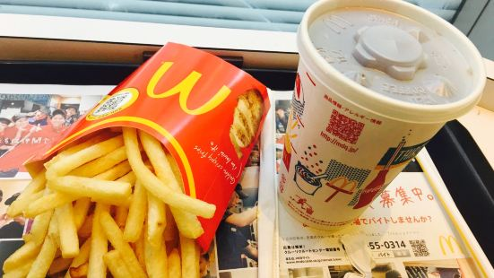 McDonald's, Asakusa Rox