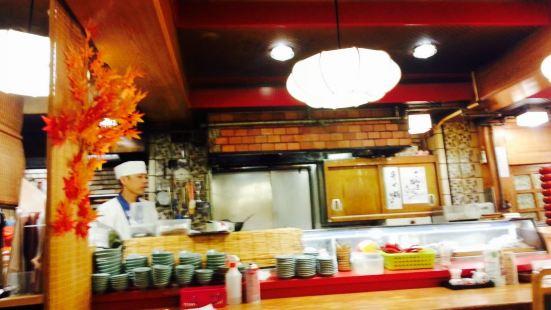 Ganko Temma Sushi