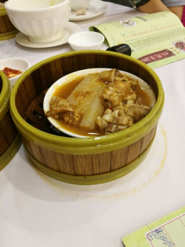 Guangzhou Restaurant
