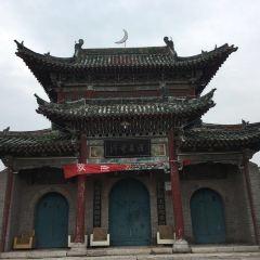 Taoyuanjie Mosque User Photo
