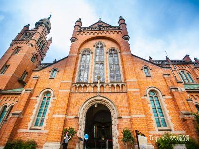 서산 천주교당