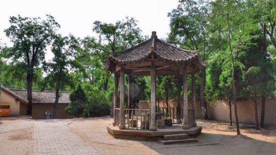 Zaozhuang Cemetery of Revolutionary Martyrs