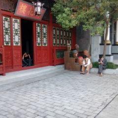 의 명청 궁전풍경구 여행 사진