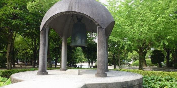 Peace Bell1