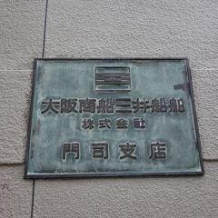 Kyu Osaka Shosen User Photo