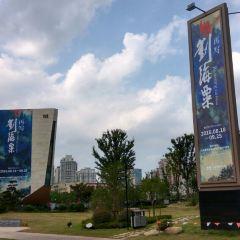 Liu Haisu Art Museum User Photo